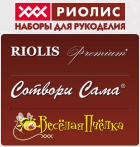 Riolis (Сотвори Сама)